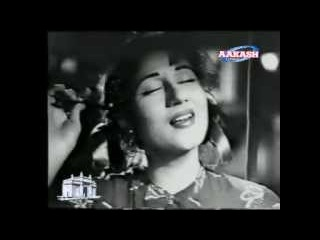 DO GHADI WO JO PAAS -LATA -RAFI -RAJINDER KRISHAN -MADAN MOHAN (GATEWAY OF INDIA 1957)