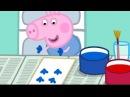 Свинка Пеппа на русском все серии подряд около 20 минут # 3, Peppa Pig Russian episodes 20 minutes