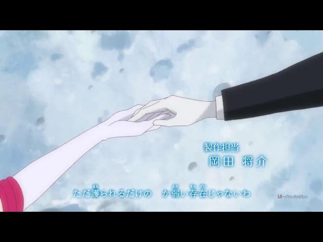 Сейлор Мун Кристалл Красавица воин Сейлор Мун Кристалл Bishoujo Senshi Sailor Moon Crystal Sailor Moon Crystal HD 720p 20 серия loster01 and Emeri LE Production
