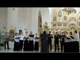 АВЕ МАРИЯ ОЛЕГА МОЛЧАНОВА, ХОР