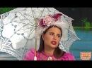 Катание на лодочке - Тесто под солнцем - Уральские Пельмени