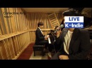 [Live] Collective Arts (콜렉티브아츠), Kim Kangsan X Park Jaewoo (김강산X박재우) - September (구월)