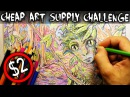 The CHEAP Art Supply CHALLENGE! Worst Pencils EVER?!