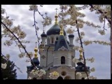 У ворот рая - Алексей Ром