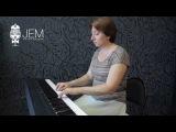 JEM - Марина Чумакова (фортепиано)