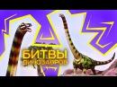 Диплодок – Юрский Период | Дино-Профайл | Документальный фильм Про динозавров Дл...