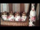 Набор банок. Декорирование стеклянной бутылочки. Часть 7