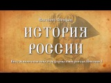 47.Евгений Спицын.