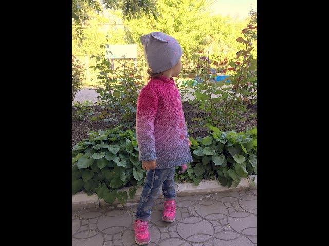 Гламурная красотка. Детский кардиган крючком на 3-4 года. МК часть 2 готовая раб ...