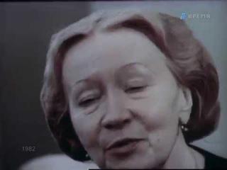 Правда Великого Народа (1982) СССР. фильм седьмой - ВСЁ ЛУЧШЕЕ В ТЕБЕ