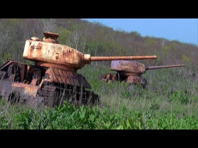 Танки Т34/85 вывезли с о. Желтухина для реставрации