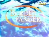 Выпуск новостей, программа передач и конец эфира (DR [Дания], 13.10.1993)