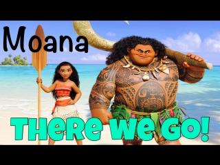 Фраза THERE WE GO из мультфильма Моана / Moana