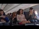 Случай в самолёте !