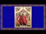 Православный календарь. Пятница, 22 сентября, 2017г. Праведных Богоотец Иоакима и Анны