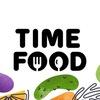 Еда на выезд | Кейтеринг | Кофе-брейк | TimeFood