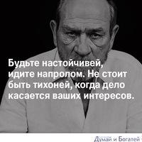 Женя Антоненко