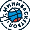 Всероссийский фестиваль «Мини-баскетбол РФБ»
