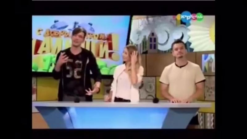 5sta Family в программе: С добрым утром малыши, канал Карусель, эфир от 18 сентября 2016 года