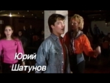 клип 1989 г Ласковый май ( Юра Шатунов ) - Белые розы (HD) музыка 80 -х