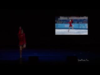Юлия Липницкая - Концерт по случаю 20-летия РЕК
