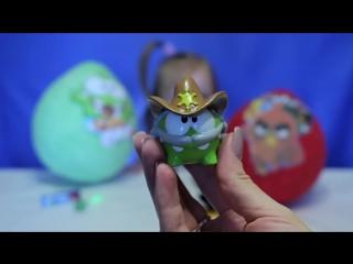Большие яйца с сюрпризами Энгри Бертс и Ам Ням СВИТ БОКС новые серии Large eggs surprises SWEET BOX