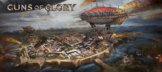 guns of glory коды на подарки