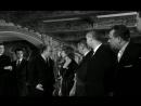 ◄Marie Octobre 1959 Мари Октябрь*реж Жюльен Дювивье