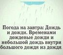 Юрий Шибаев фото #11