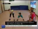 Выпуск «Вести 24» 11.05.2017 22_00, Вести-Иркутск