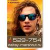 🌄 Туры, экскурсии по Алтаю - Алтай Маршрут 🌄