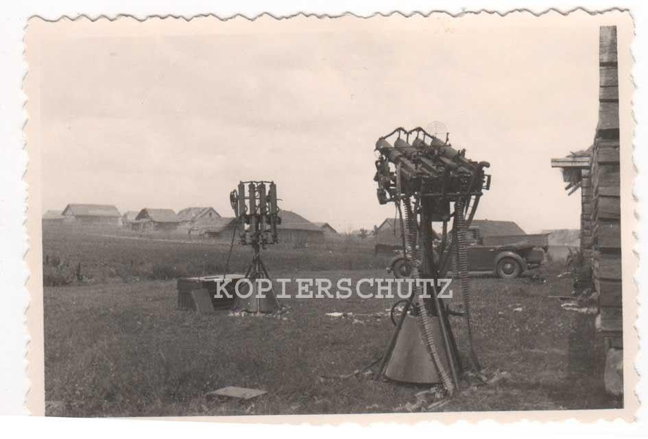 зенитные установки М-4.