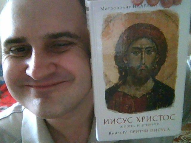 Митрополит Волоколамский Иларион (Алфеев)  - Страница 5 9MTCogbMwmw