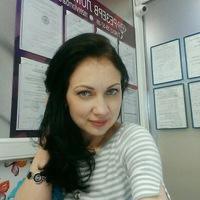 Яна Васько