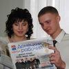 """Газета """"Донецкий рабочий"""""""