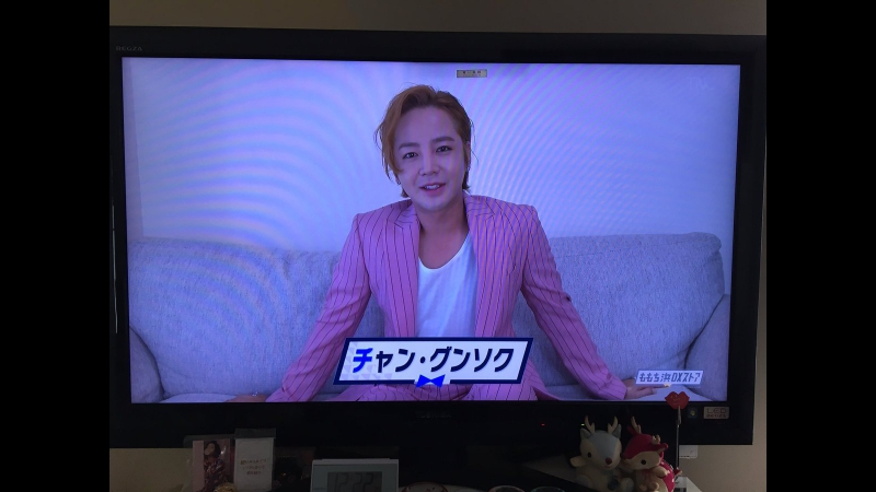 [2017.08.12 ] Jang Keun Suk Voyage __in program Momochi Beach DX Store(ももち浜DXストア) TVshow 「You can all◯◯放題」