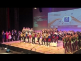 фрагмент награждения Лада-Фристайл на ЧиП Европы по фа 2017 г.Чехия