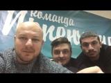 Команда КВН Ирпенчане - приглашение на Суперфинал Краматорска 27.01.2017