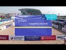 Первенство Европы по пляжному волейболу U18. Казань. 25.08.17. Прямая трансляция