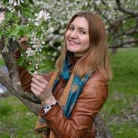 Алина Валитова  ☆☆☀Солнце☀☆☆