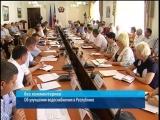ГТРК ЛНР.Об улучшении водоснабжения в Республике. 14 августа 2017.