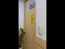 170715 Внутри клиники