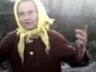 Бабка и секс