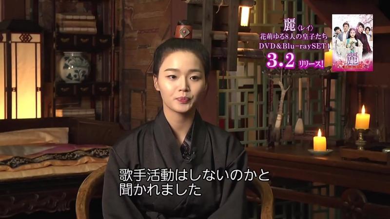 Видео для японского DVD Поразительное на каждом шагу (Алые сердца: Корё)