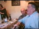 Николай РЕЗАНОВ у Сергея Маклакова 26.05.2004