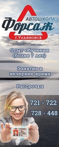 Бесплатное обучения в ульяновске где учились визажисты украины