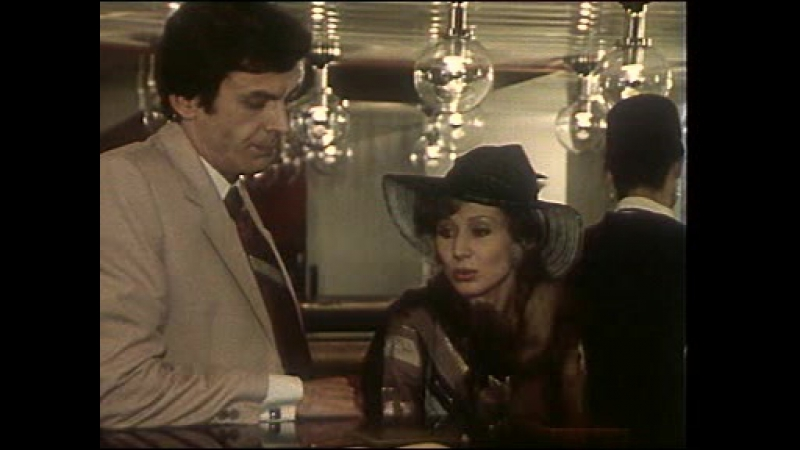 Богач, бедняк (1983) Рудольф (2)
