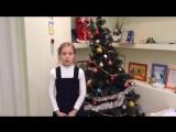 Лилиана Мацкевич, 8 лет, поздравление с Новым годом, счёт на обучающей программе