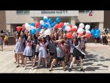 Последний звонок-2017 Флешмоб Школа№211 Новосибирск