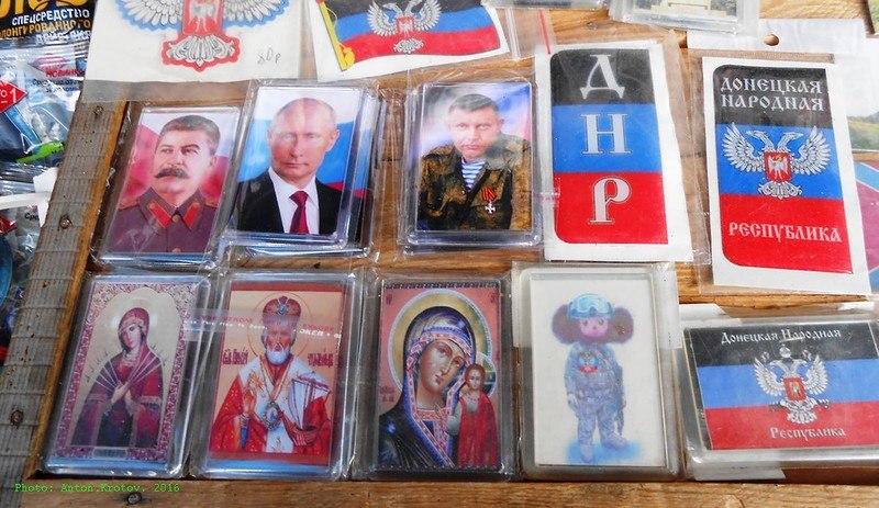 Журнал Der Spiegel поместил Трампа с лицом Путина на обложке - Цензор.НЕТ 7292